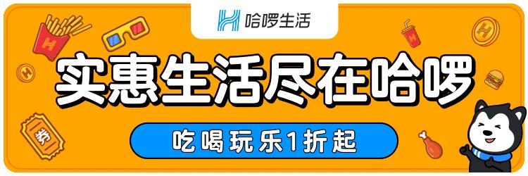 【奥园广场 | 筑味酸汤粉】39.9抢门市价80元招牌超值双人餐,春节过年,酸汤粉3选2+小吃