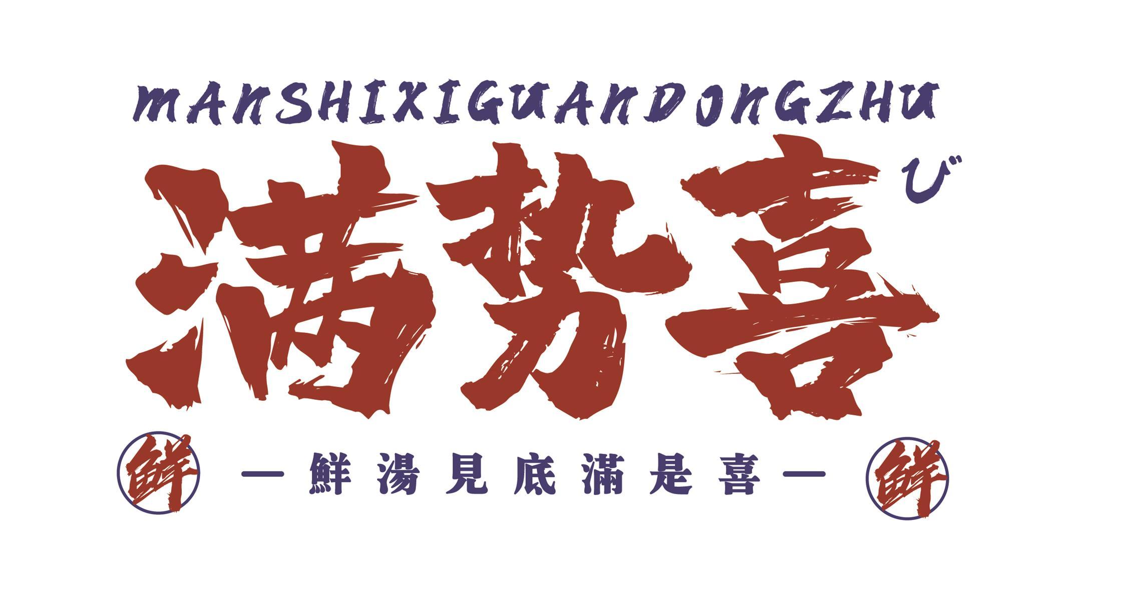 logo、招牌.jpg