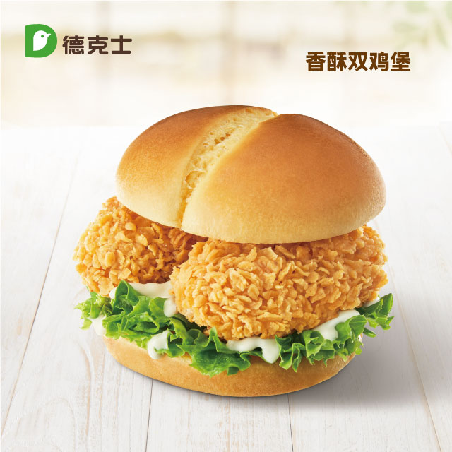 饿了么 网络用图640x640-03.jpg