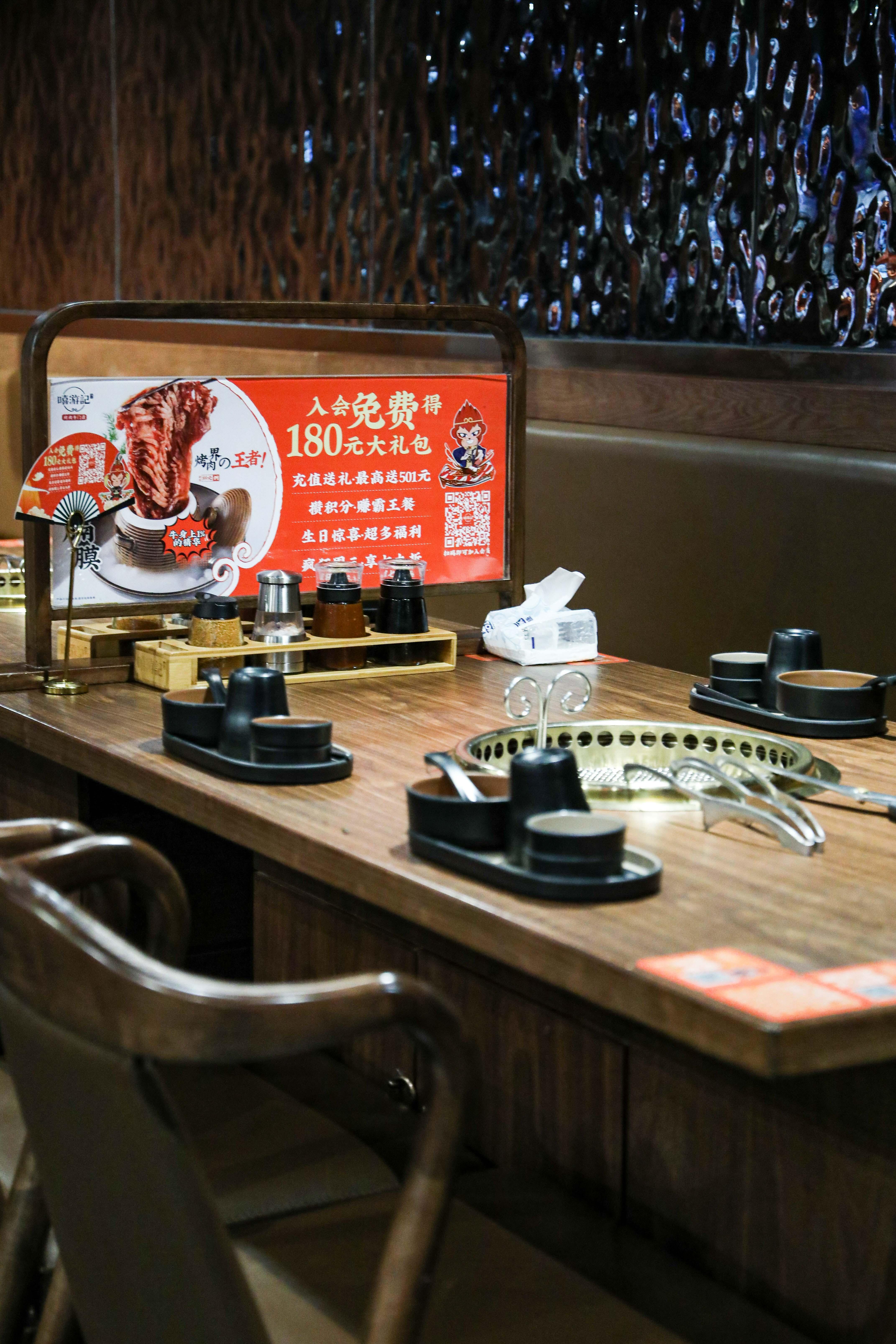 【嘻游记】全国13店通用|139元抢门市价331.8元的2-3人烤肉套餐!【电话预约】